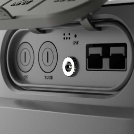 la recharge est régulée par le boitier, elle peut se faire par le 12V du véhicule, par panneau solaire, ou par AC